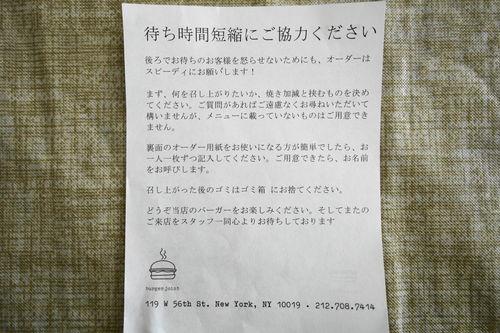 DSC01583 (1)0001.JPG