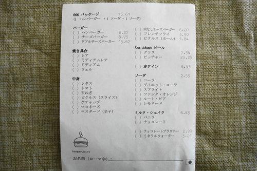 DSC01584 (1)0001.JPG