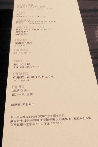 DSCN04030001.JPG